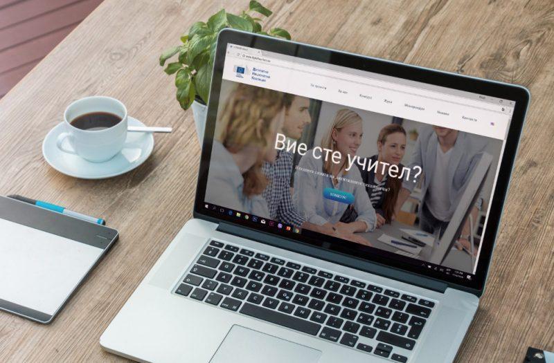 E-start school - уеб сайт
