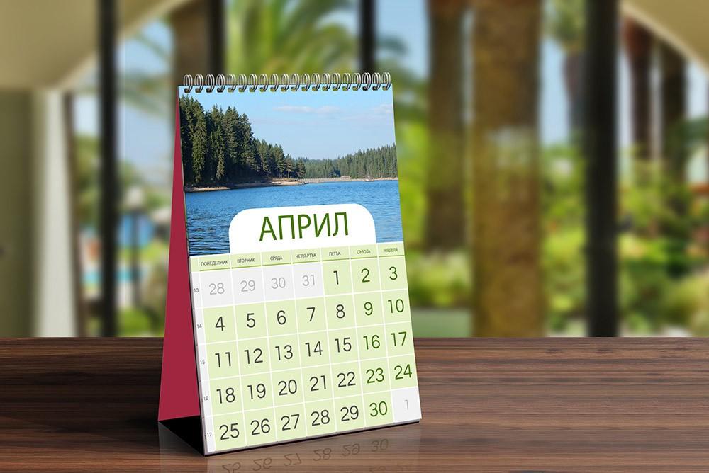 Дизайн на календар