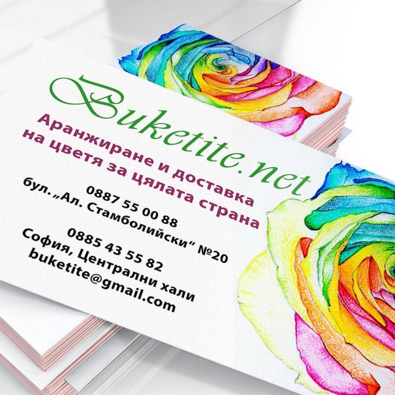 Пълноцветни визитки